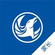 图南智慧校园家长端app