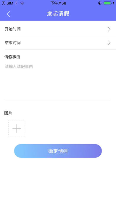 图南智慧校园家长端app截图