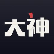 �W易大神app�O果版1.7.2 官方ios版