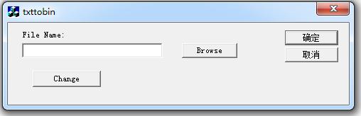 MTV230 OSD文件转换器截图0