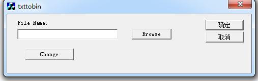 M34508 TXT文件转换器截图0