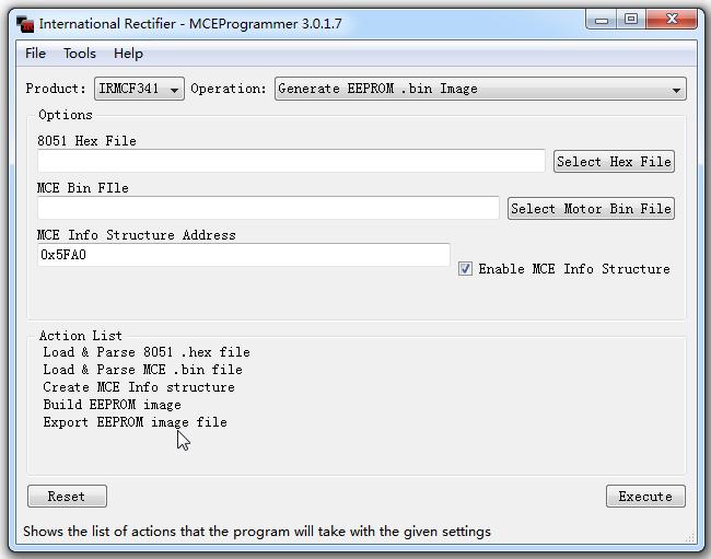 IR文件合并工具截图0
