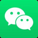 微信20207.0.10 官方最新版【安卓手机版】