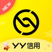 YY信用贷款苹果版1.0.0 最新版