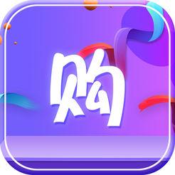 茕茕立购app1.0 手机版