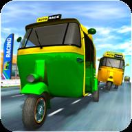 印度汽车比赛手游(Indian Auto Race)1.3安卓版