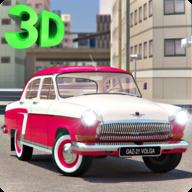 俄罗斯汽车驾驶模拟器手游(Russian cars driving simulator)