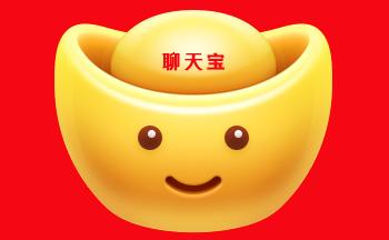罗永浩可以赚钱的聊天软件叫什么