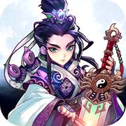 斩妖剑安卓版1.0.0 免费版