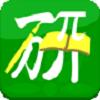 2019考研日历app2.2.0  安卓版