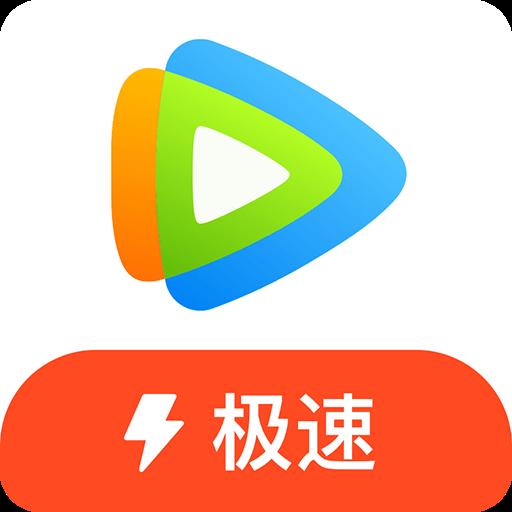 �v���l�O速版app