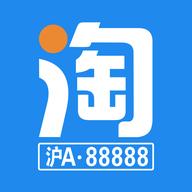 淘沪牌app1.0 安卓版