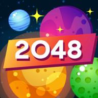 2048空间手游(2048 Space)