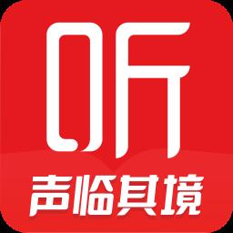 喜马拉雅FM6.5.48.3最新版