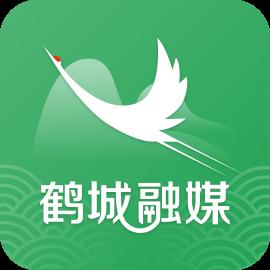 鹤城融媒app1.0 安卓最新版