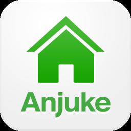 安居客安卓版(二手房房产App)12.9.3最新版