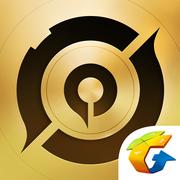 王者营地app ios3.42.101 官方苹果版