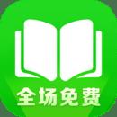 爱奇艺阅读器2.1.1 安卓版