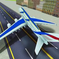 飞机飞行模拟器手游(Airplane Fly Simulator)