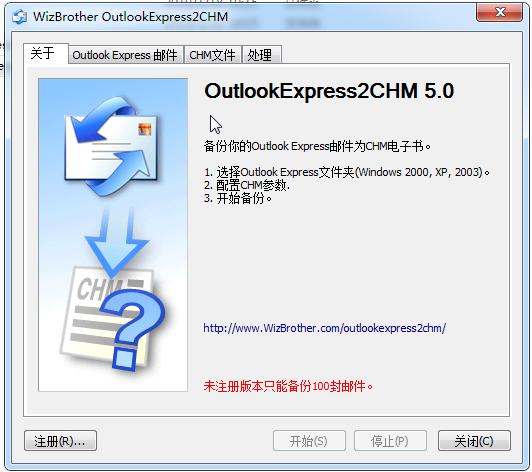 OutlookExpress2CHM截图0