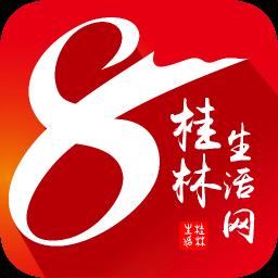 桂林生活网8号大院1.1.2 安卓版