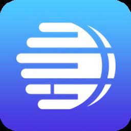 网罗天下信息化助手app