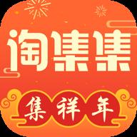 淘集集app2.13.0安卓最新版