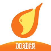 闪油侠app苹果版1.0.6 车主版