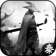 一统大秦3D战国手游1.1.0 最新版