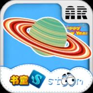 书童AR互动科普1.3手机版