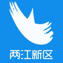 重庆两江新区智慧工地app1.0.8 安卓版