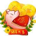 猪年头像制作软件5.8.5 安卓版