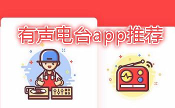 有���_app推�]