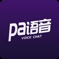 PA语音1.0.1 安卓版