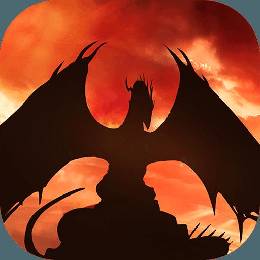 魔龙世界官方版