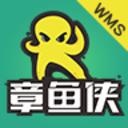 章鱼侠云wms2.4.19.2 手机版