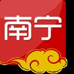 南宁云app1.2.0 安卓版