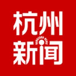 杭州都市快报app7.0.3 安卓最新版