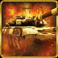 终极坦克手游1.0安卓正式版