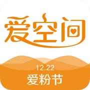 爱空间装修服务平台1.0.2 苹果手机版