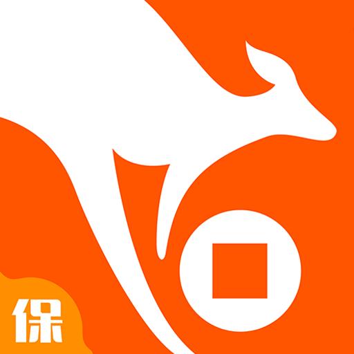 袋鼠保汽车零配件询价app0.6.0 安卓版