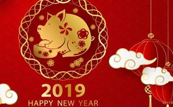 2019�i年祝福�Z�件