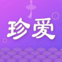 珍爱网APP6.20.3安卓版