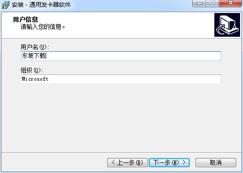 ER900通用发卡器接口程序截图0