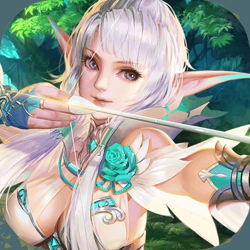 魔域手游官方正版9.7.0 正式版