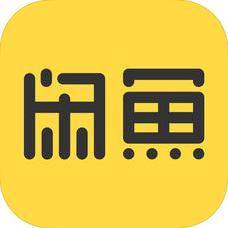 闲鱼iPhone版6.4.60 官