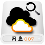 网盘007手机版