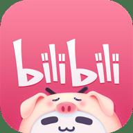 Bilibili(哔哩哔哩动画)5.48.0 安卓最新版
