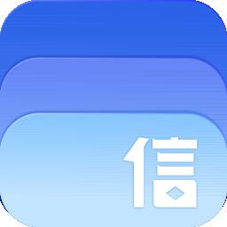 信用钱包极速版app