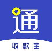 嘉捷通收款宝app